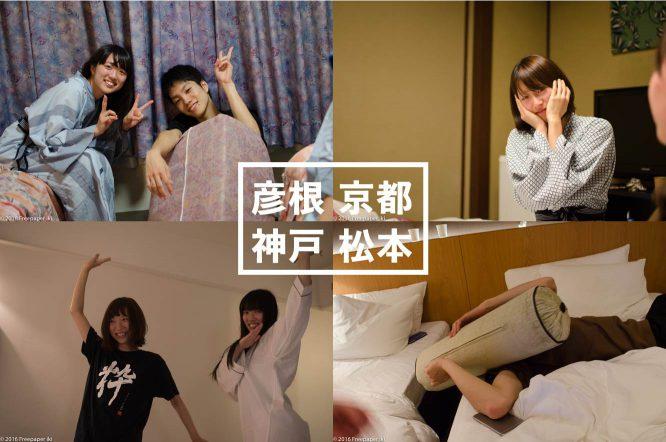 ikiryo-flashback