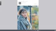 フリーペーパー『粋』68号オンライン公開