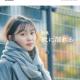 フリーペーパー『粋』68号 発行しました!!!