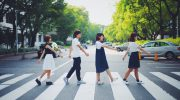 Abbey Road 風?!