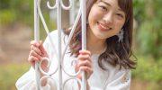 59号表紙の坂口里奈さんと妄想デート♡「かわいい~」がとまらない!!